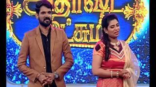 Athirshta Lakshmi - Tamil Game Show - Episode 189 - Zee Tamil TV Serial - Best Scene