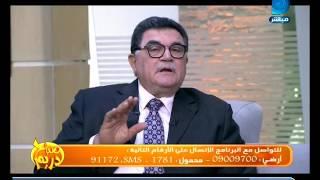 صباح دريم تعرف على البوتكس ومتى يستخدم مع استشارى جراحات التجميل الدكتور احمد عادل نور الدين