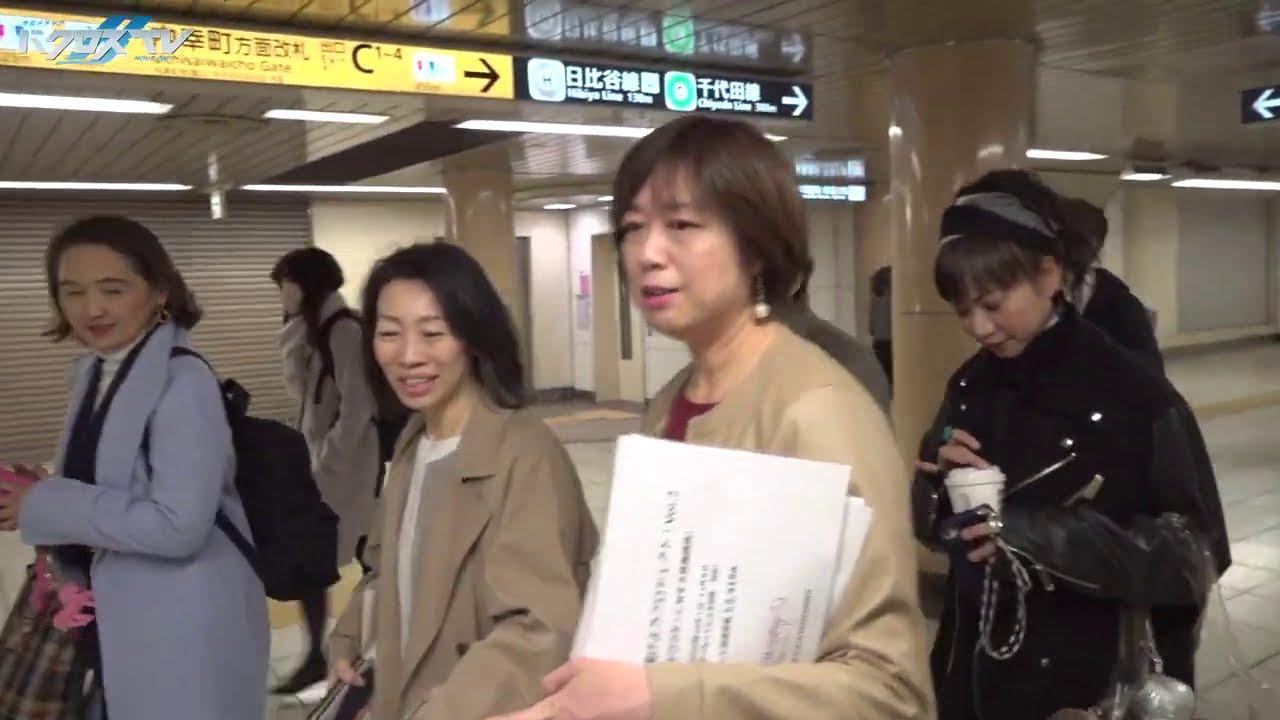 新型コロナワクチン予防接種法改正担当者×ママ💛エンジェルス×市民メディア!! 霞ヶ関で会議してきたよ!
