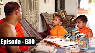 Sidu | Episode 630 04th January 2019 Thumbnail