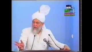 Friday Sermon 21 July 1995