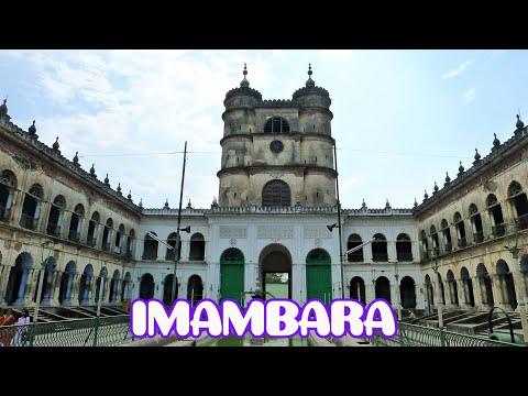 Imambara, Hooghly, West Bengal, India