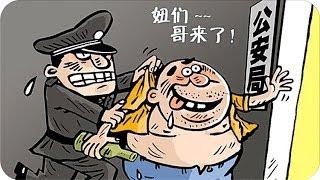 """20131002 锵锵三人行  李玫瑾谈反社会人格与""""天生犯罪人"""""""