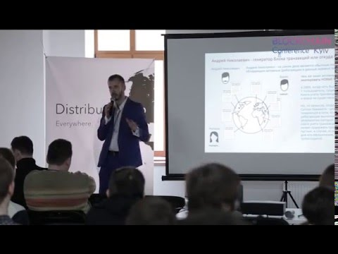 Blockchain Conference Kyiv 2016 - Anton Kobrynets