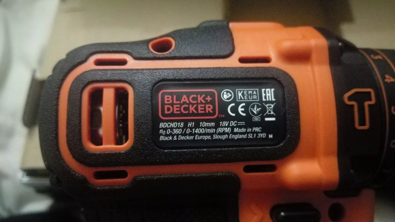 Black decker bdchd18 unboxing youtube - Decapeur thermique black et decker ...