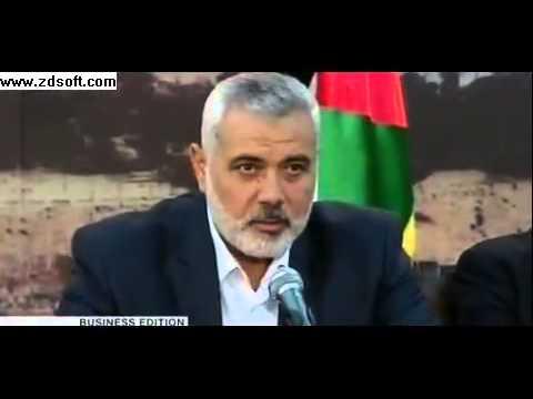 Hamas and Fatah unveil Palestinian reconciliation deal