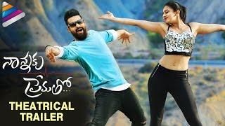 Nannaku Prematho Theatrical Trailer | NTR | Rakul Preet | DSP | Fan Made | Telugu Filmnagar