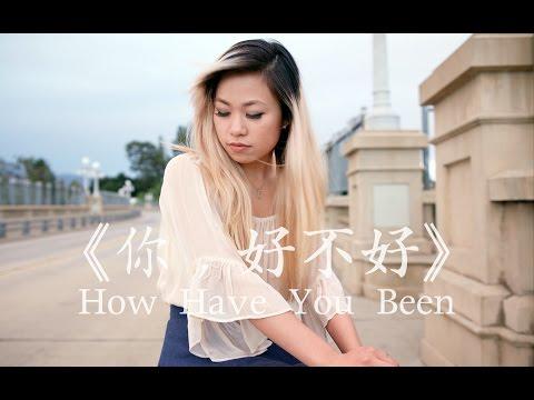 《你,好不好》How Have You Been -周兴哲 Eric Chou 【中英翻唱】