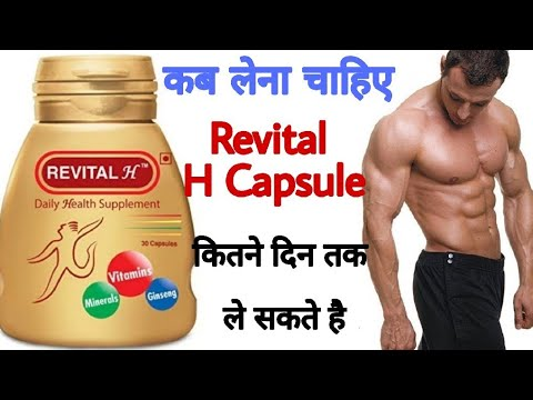 Revital -H Capsules Benefits Side Effects Review Doses ...