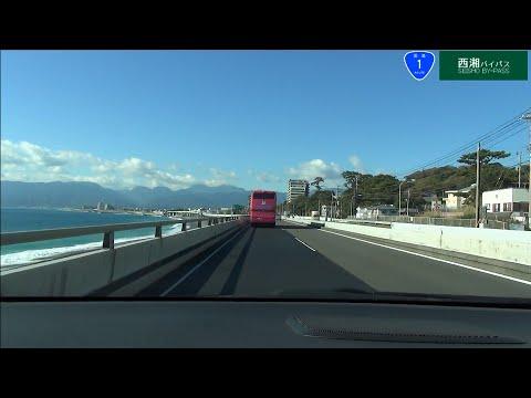 【HD 5.1ch】 神奈川 箱根・静岡 沼津ドライブ part.1  「Hakone and Numazu drive 1」