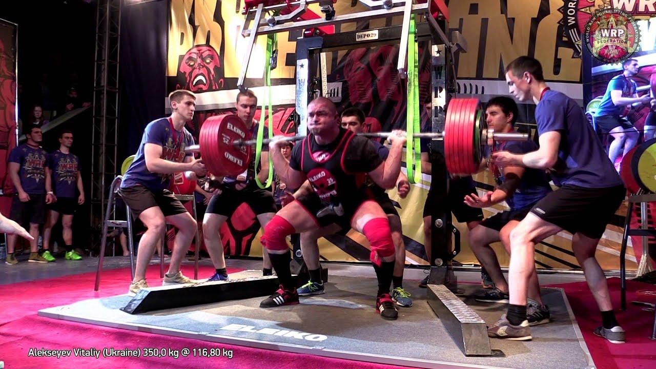 Эрик Лиллибридж (США), приседания в бинтах - 470 кг, UPA POWER .