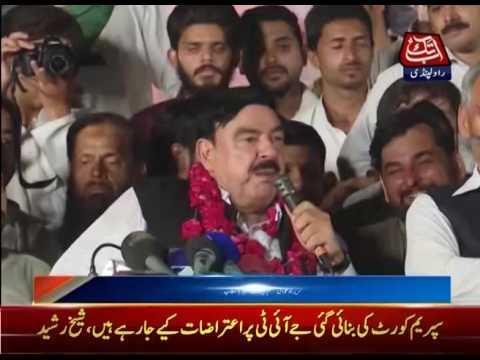 AML Chief Sheikh Rasheed Addresses To Public Rally In Rawalpindi