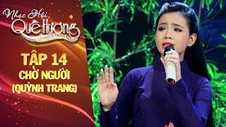 Nhạc hội quê hương | tập 14: Chờ người - Quỳnh Trang