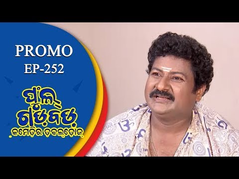 Full Gadbad – Comedy Ra Double Dose | 14 Aug 18 | Promo | TarangTV
