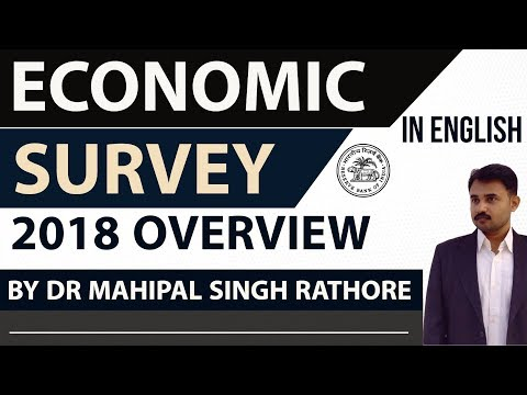 (English) Economic Survey 2018 - Current Affairs 2018 - Complete analysis of economic survey 2017-18
