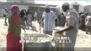 ソマリア モガディシュでの炊き出し