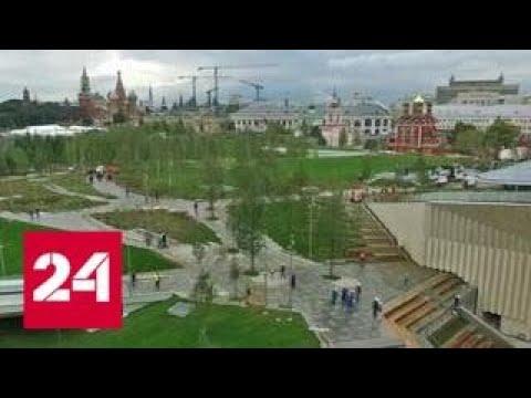 """В """"Зарядье"""" открылся научно-познавательный лекторий - Россия 24"""