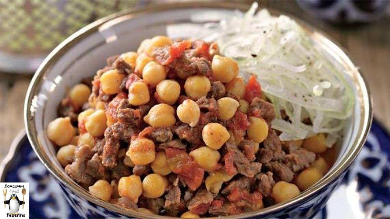 блюда с бараниной рецепт с фото