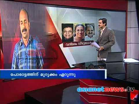Kerala Election: Keralam Arkkoppam: Malappuram, മലപ്പുറം