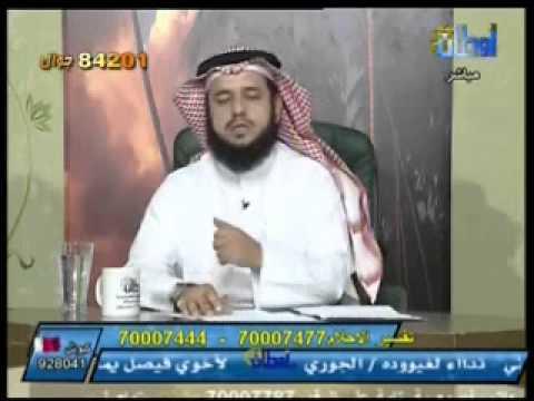 الجزء السادس عشر مع المفسر ابومعاذ انور بن صبيح Youtube