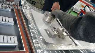 [우리포장기계] 기계부품은 스킨팩포장기로 포장하세요!!