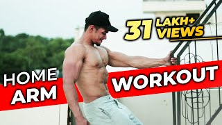 Home Workout |  Bicep and Tricep Workout