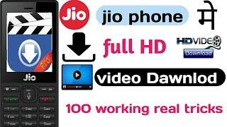 How to jio phone me full hd video dawnlod in jio phone me video mp3 dawnlod keise kre