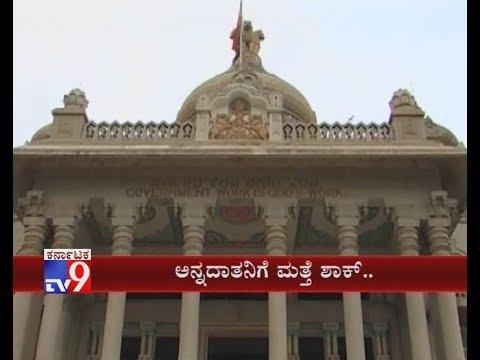 Karnataka Govt Shocks Farmers, Hikes Long Term Agriculture Loan Interest Rates