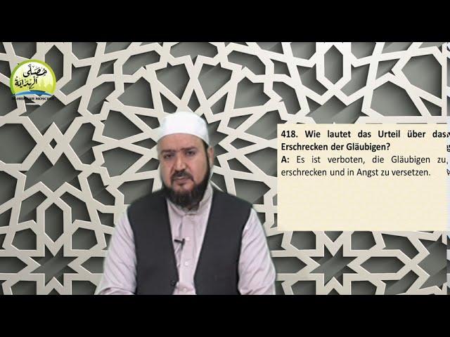 محاضرات جامع الهداية 2020 م 1441 | الشيخ أحمد يونس| بهجة النظر معاصي البدن (الجزء8/التوبة )