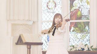 寺沢希美 / Dear Bride (Official Music Video)