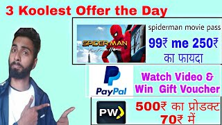 Paypal Watch Video & Win, Paytm New Spiderman Movie Pass, 500 Ka Product 70 Me.