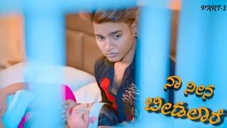 Nanina Bidalare - official Song    Vampire love story    Naman s.   Songlover New Video