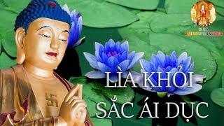 Nghe Lời Phật Dạy Lìa Khỏi Sắc Dục  - Để Được Chuyển Nghiệp Phiền Não Tiêu Tan - Phước Báo An Lạc