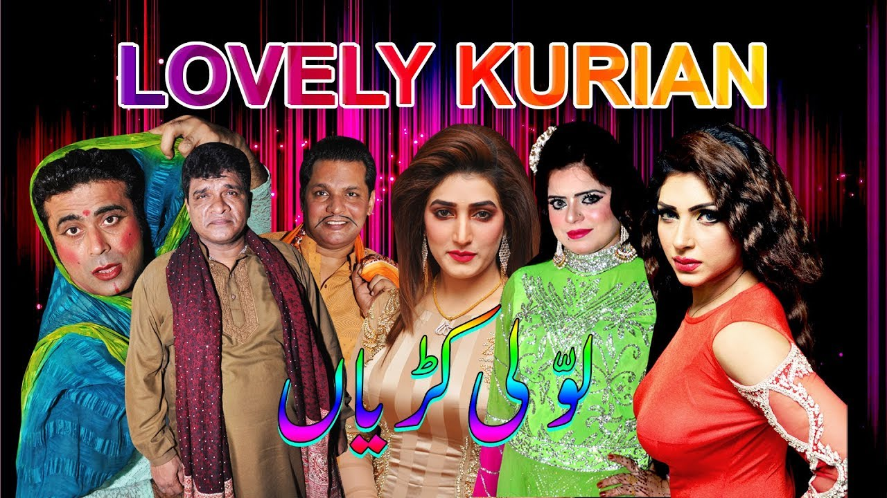 Lovely Kurian New 2019 Mahnoor and Imran Shoki Pakistani Stage Drama
