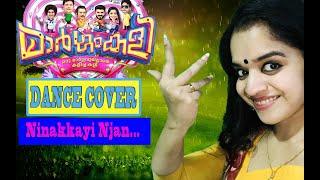 Ninakkayi Njan Pattu Padumbol | Margamkali - Dance Cover by Suchithra