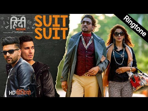 Suit Suit Ringtone | Guru Randhawa Ringtone | Latest Punjabi Ringtone 2017