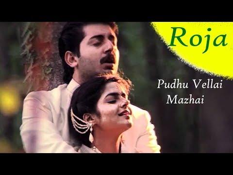 Pudhu Vellai Mazhai Full Song | Roja | Arvindswamy, Madhubala | A.R. Rahman, Vairamuthu|Tamil Songs