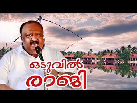 Kerala Transport Minister Thomas Chandy resigns I Marunadan Malayali