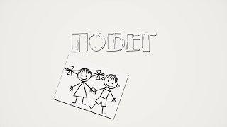побег фильм от детской киностуд ШКиТ