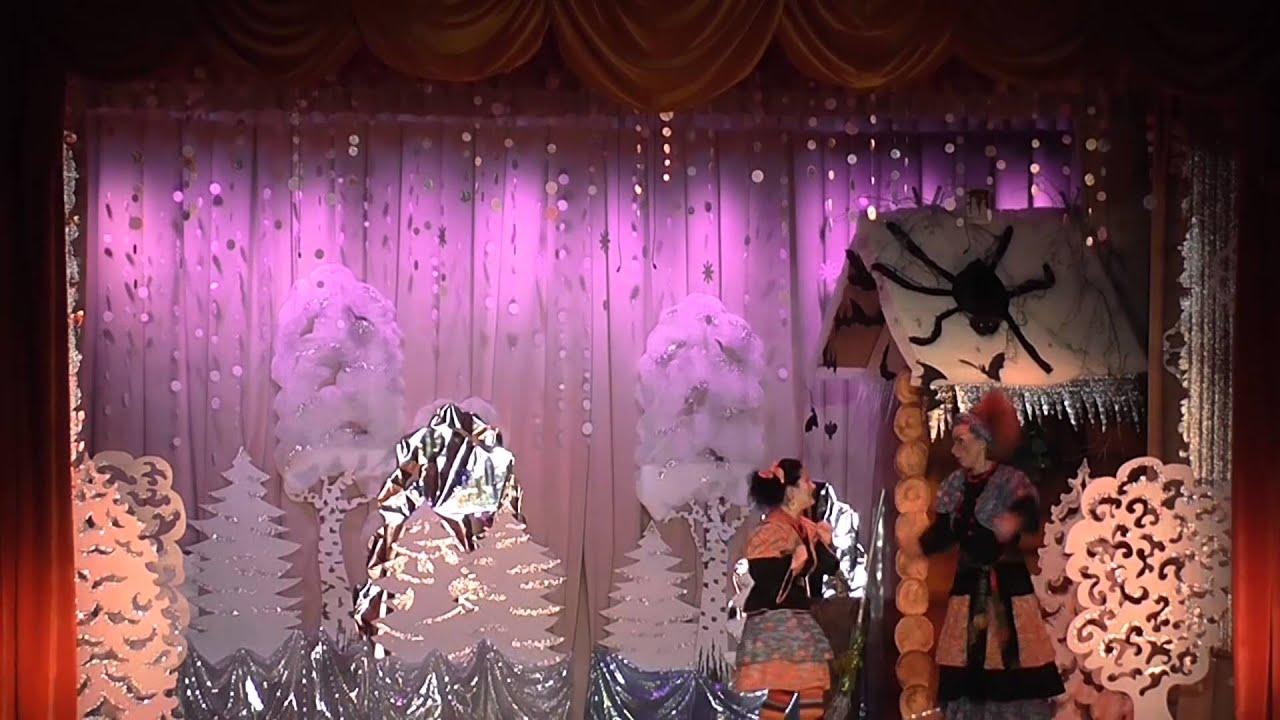 Новогоднее представление 2016. Дом Культуры. Логойск - YouTube