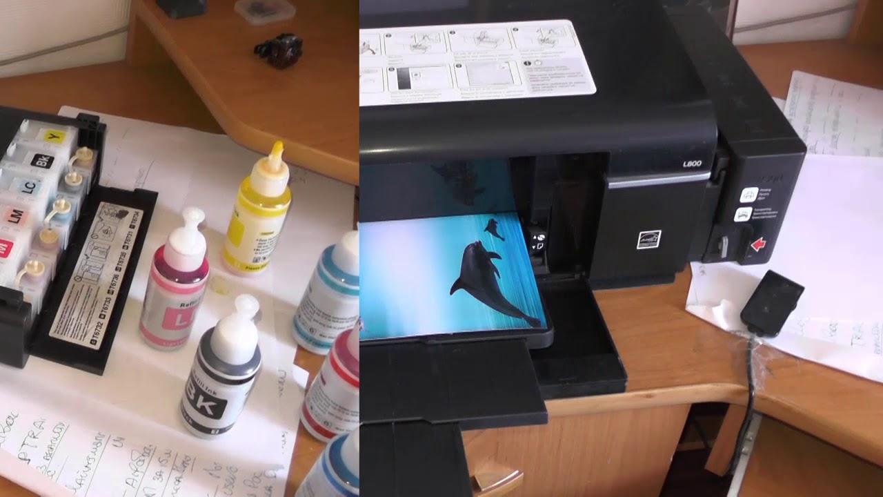 Как напечатать фото с обычными чернилами