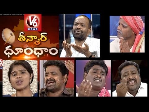 Telangana Folk Singers Dhoom Dhaam With Mallanna  || Part -5 || V6 news