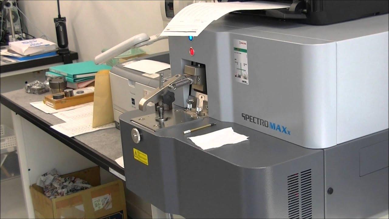 SPECTRO MAXx(マックスエックス)(固体発光分光分析装置)操作手順