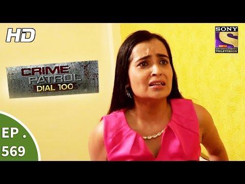 Crime Patrol Dial 100 - क्राइम पेट्रोल -Mumbai-Nagpur Triple Murder Part 2-Ep 569 - 8th August, 2017