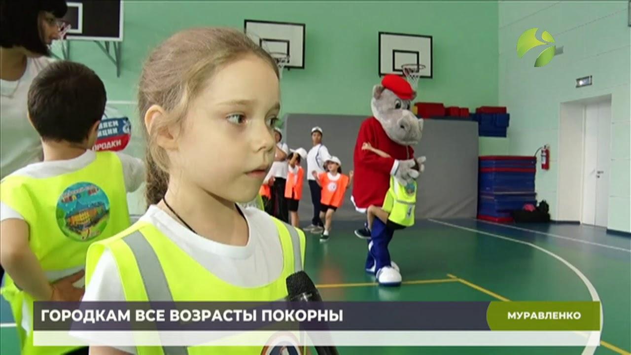 В Муравленко прошли соревнования на Кубок главы по городкам