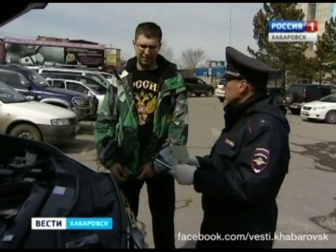 Вести-Хабаровск. Нелегальные авто - распилы и двойники