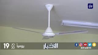 مدرسة الكرامة الاساسية المختلطة في إربد بدون ماء وكهرباء