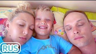 Лев и семья просыпаются вместе