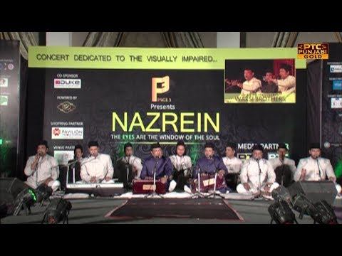 NAZREIN Event | Waris Brothers | Concert Dedicated to Visually Impaired | PTC Punjabi Gold