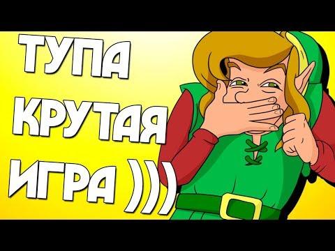 видео: ЛЕТС ПЛЕЙ КРУТОЙ ИГРЫ